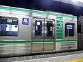 Osaka Metro 24 series.jpg