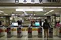 Osaka Subway Nipponbashi Station 2014-04-05.jpg