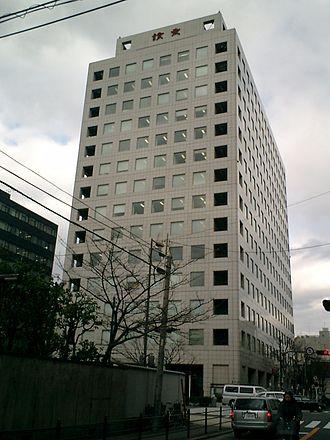 Yomiuri Shimbun - Yomiuri Shimbun Osaka Office