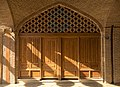 Oudlajan Area of Tehran MSH (4).jpg