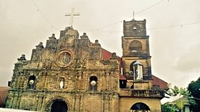 Our Lady of the Pillar Church in Cauayan, Isabela.jpg