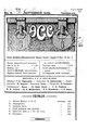 PDIKM 693-09 Majalah Aboean Goeroe-Goeroe September 1928.pdf