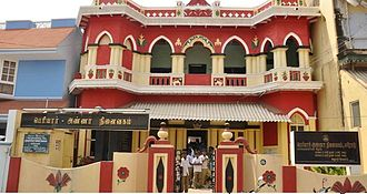 Erode - Periyar Anna Memorial House is located in Periyar Street, erode.