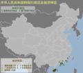 PR China-SAR & SEZ-Chinese.png