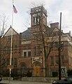 PS 66 Queens, Richmond Hill, NY.jpg