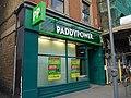 Paddy Power, King Street, Hammersmith 02.jpg