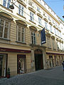 Palais Lamberg-Sprinzenstein Wallnerg 3.JPG