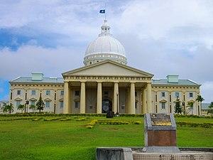 Ngerulmud - Image: Palau Capitol Complex, Olbiil Era Kelulau Building