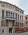 Palazzo Valier a San Polo Venezia.jpg