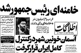Ettela'at - Ettela'at Paper news Khamenei was voted as Iran president - 1981