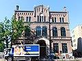 Paradiso Amsterdam, June 2018.jpg