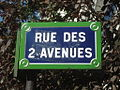 Paris 13e - Rue des deux-Avenues - plaque 3.jpg