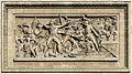 Paris Arc de Triomphe prise d'Alexandrie.jpg