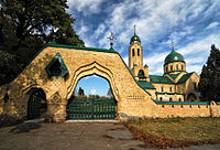 Parkhomivka church wall 01.jpg