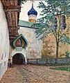 Pechersky-monastery.jpg!PinterestLarge.jpg