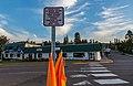 Pedestrian Crossing Orange Flags at Crosswalk - Grand Marais, Minnesota (36201693186).jpg