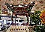 Peking Beijing Airport 2016 33.jpg