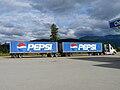 Pepsi Pepsi.jpg