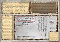 Persian manuscript in Japan1217 AD.jpg