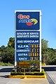 Petrol station in Barbosa, Colombia.jpg