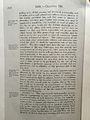 Pg 542 Act to establish city of Northhampton 1883-Chapter 250.JPG