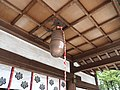 Phallus bell, Tagata Shrine 1.jpg