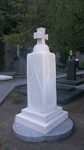 Могила Амирэджиби