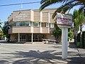 PikiWiki Israel 14641 Performing Arts Center in Nahariya.JPG