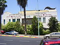 PikiWiki Israel 20863 Oranit recovery house for young cancer patients in.JPG