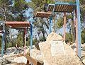 PikiWiki Israel 28972 Geography of Israel.JPG