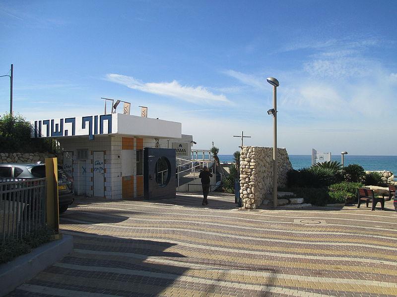 חוף השרון בהרצליה