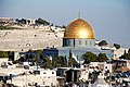 PikiWiki Israel 68807 ancient jerusalem.jpg