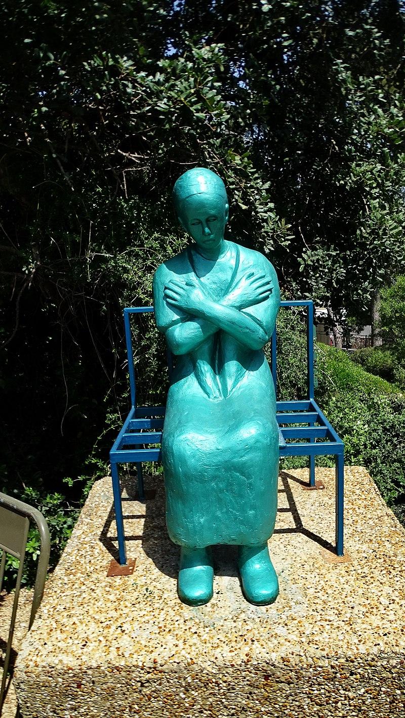 גן הפסלים בגבעת נשר