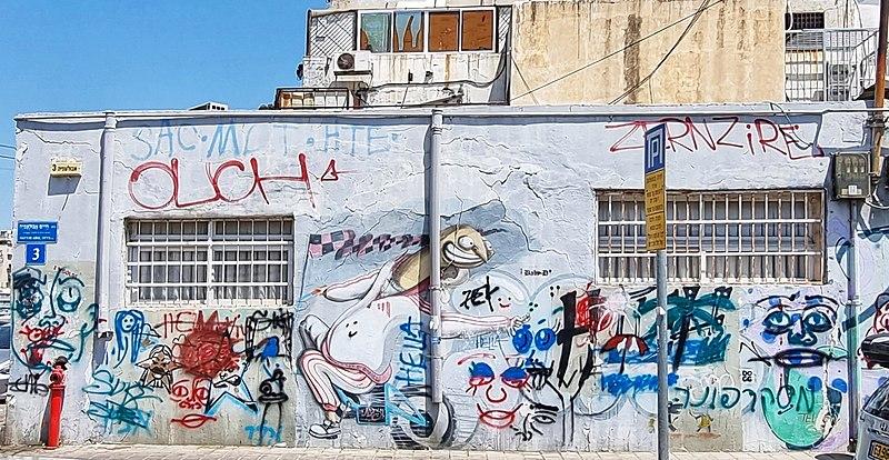 תל אביב - אבולעפיה 3