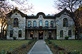 Pioneer Memorial Library Fredericksburg, Texas.jpg