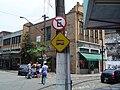 Placa de trânsito, Bonde - Tramway sign - panoramio.jpg