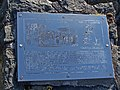 Plaque at Glendale monument - geograph.org.uk - 1399440.jpg