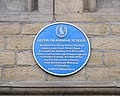 Plaque of front wall of former Grammar School - geograph.org.uk - 403033.jpg