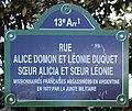 Plaque rue Domon Duquet Paris 1.jpg