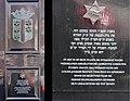 Plaquette door Ralph Prins op de deur voormalige synagoge Gouda.jpg