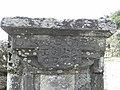 Plovan (29) Chapelle de Languidou 05.JPG