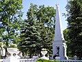Poland Mielec Monument Kilinski.jpg