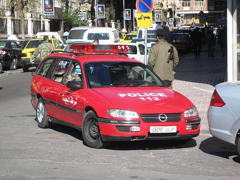 File:Police Syria 01.JPG
