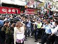 Police force release Pepper spray in Sau Fu Street 20150301.jpg