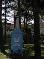 Pomnik Chrystusa Króla - Nieszawa.jpg
