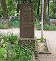 Pomnik Eduardu Samujlionku.JPG
