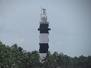 Ponnani lighthouse - Ponnani Lighthouse, 2014