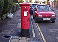 Post Box George V (8062162703).jpg