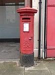 Post box at King Street post office, Wallasey.jpg
