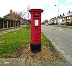 Postbox on Harefield Road.jpg